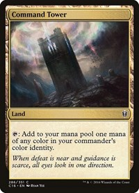 Command Tower, Magic: The Gathering, Commander 2016