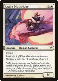 Araba Mothrider, Magic: The Gathering, Saviors of Kamigawa