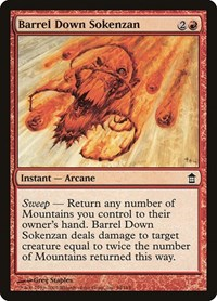 Barrel Down Sokenzan, Magic: The Gathering, Saviors of Kamigawa