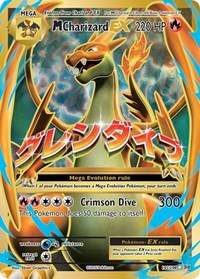 M Charizard EX (Full Art), Pokemon, XY - Evolutions