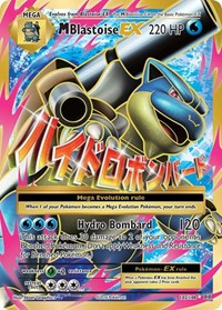 M Blastoise EX (Full Art), Pokemon, XY - Evolutions