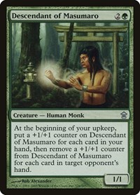 Descendant of Masumaro, Magic: The Gathering, Saviors of Kamigawa