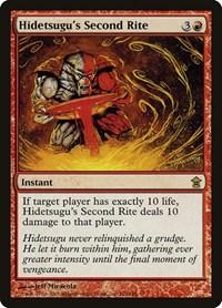Hidetsugu's Second Rite, Magic: The Gathering, Saviors of Kamigawa