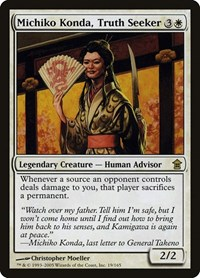 Michiko Konda, Truth Seeker (Foil)