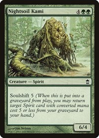 Nightsoil Kami, Magic: The Gathering, Saviors of Kamigawa