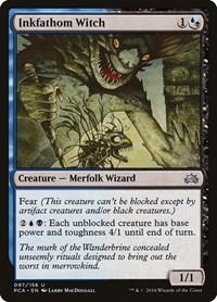 Inkfathom Witch, Magic: The Gathering, Planechase Anthology