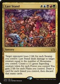 Last Stand, Magic: The Gathering, Planechase Anthology