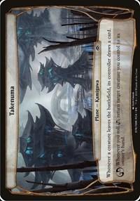 Takenuma (Planechase Anthology), Magic, Oversize Cards