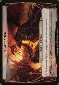 The Fourth Sphere (Planechase Anthology), Magic, Oversize Cards