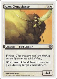 Aven Cloudchaser, Magic: The Gathering, 9th Edition