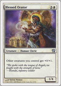 Blessed Orator, Magic: The Gathering, 9th Edition
