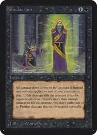 Simulacrum, Magic: The Gathering, Alpha Edition