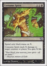 Consume Spirit, Magic: The Gathering, 9th Edition