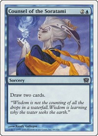 Counsel of the Soratami, Magic: The Gathering, 9th Edition