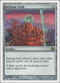 Defense Grid, Magic: The Gathering, 9th Edition
