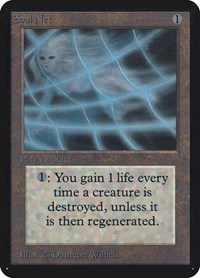 Soul Net, Magic: The Gathering, Alpha Edition