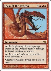 Form of the Dragon, Magic: The Gathering, 9th Edition