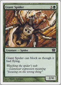 Giant Spider, Magic: The Gathering, 9th Edition