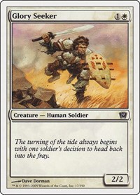 Glory Seeker, Magic: The Gathering, 9th Edition