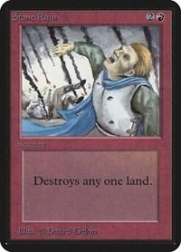 Stone Rain, Magic: The Gathering, Alpha Edition