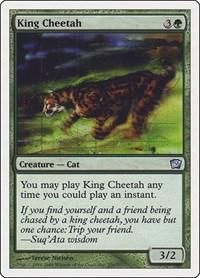 King Cheetah, Magic: The Gathering, 9th Edition