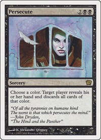 Persecute, Magic: The Gathering, 9th Edition