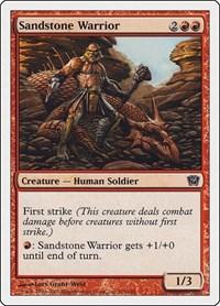 Sandstone Warrior, Magic: The Gathering, 9th Edition