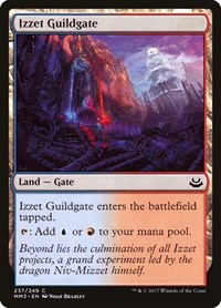 Izzet Guildgate, Magic: The Gathering, Modern Masters 2017