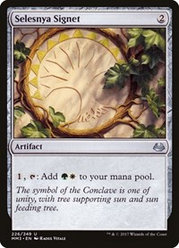 Selesnya Signet, Magic: The Gathering, Modern Masters 2017