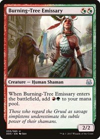 Burning-Tree Emissary, Magic: The Gathering, Duel Decks: Mind vs. Might