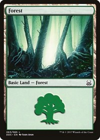 Forest (63), Magic: The Gathering, Duel Decks: Mind vs. Might