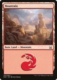 Mountain (32), Magic: The Gathering, Duel Decks: Mind vs. Might