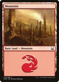 Mountain (33), Magic: The Gathering, Duel Decks: Mind vs. Might