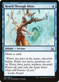 Reach Through Mists, Magic: The Gathering, Duel Decks: Mind vs. Might