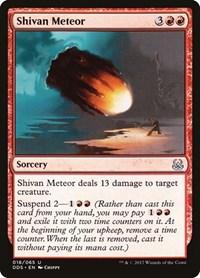 Shivan Meteor, Magic: The Gathering, Duel Decks: Mind vs. Might
