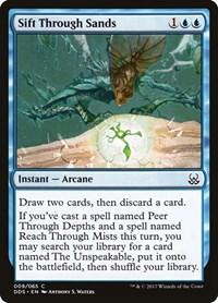 Sift Through Sands, Magic, Duel Decks: Mind vs. Might