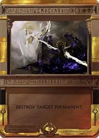 Vindicate, Magic: The Gathering, Masterpiece Series: Amonkhet Invocations