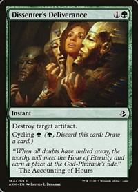 Dissenter's Deliverance, Magic, Amonkhet