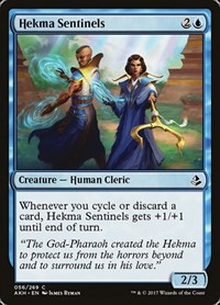 Hekma Sentinels, Magic: The Gathering, Amonkhet
