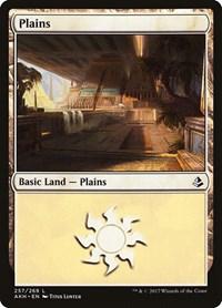 Plains (257), Magic: The Gathering, Amonkhet