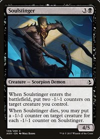 Soulstinger, Magic: The Gathering, Amonkhet