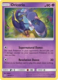 Oricorio (56), Pokemon, SM - Guardians Rising