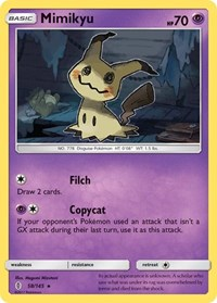 Mimikyu, Pokemon, SM - Guardians Rising