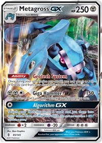 Metagross GX, Pokemon, SM - Guardians Rising