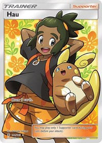 Hau (Full Art), Pokemon, SM - Guardians Rising
