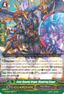 Jester Demonic Dragon, Wandering Dragon, Cardfight Vanguard, G-CHB03: Rummy Labyrinth Under the Moonlight