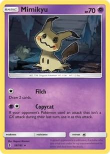 Mimikyu (SM Guardians Rising), Pokemon, Deck Exclusives