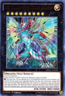 Yugioh: Galaxy-Eyes Cipher Dragon Gold *M\NM DLCS-EN125 Ultra- 1st Edition