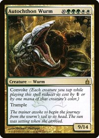 Autochthon Wurm, Magic: The Gathering, Ravnica: City of Guilds