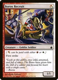 Boros Recruit, Magic: The Gathering, Ravnica: City of Guilds